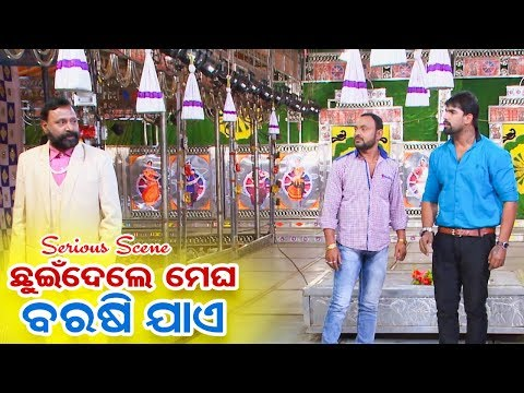 Video New Jatra Heavy Scene - ମୋର ମଥା ଅପେକ୍ଷା କଥା ର ଦାମ ବେଶି | Konark Gananatya | Sarthak Music download in MP3, 3GP, MP4, WEBM, AVI, FLV January 2017