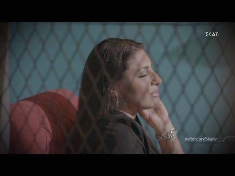 Video - Η on air ερωτική εξομολόγηση της Παπαρίζουν και τα γλυκόλογα στα σουηδικά