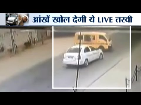Wrong U-turn by school van driver leads to major accident in Sirsa, 13 children injured