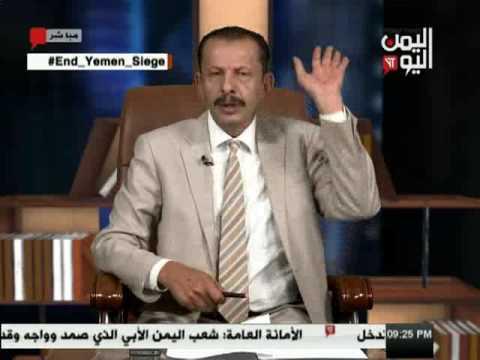 اليمن اليوم 1 3 2017