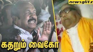 Video கலைஞருக்காக கதறிய வைகோ  : Vaiko Crying And Angry Speech For Kalaignar Demise | DMK MP3, 3GP, MP4, WEBM, AVI, FLV Oktober 2018