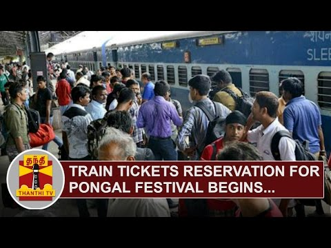 Train-Tickets-Reservation-for-Pongal-Festival-begins-Tickets-sold-out-in-few-minutes-Thanthi-TV
