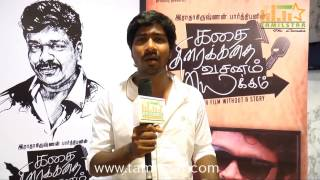 Lallu Speaks at Kathai Thiraikathai Vasanam Iyakam Press Meet