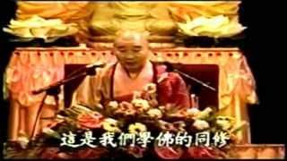 Kinh Đại Phật Đảnh Thủ Lăng Nghiêm 1-5 (Thanh Tịnh Minh Hối Chương)