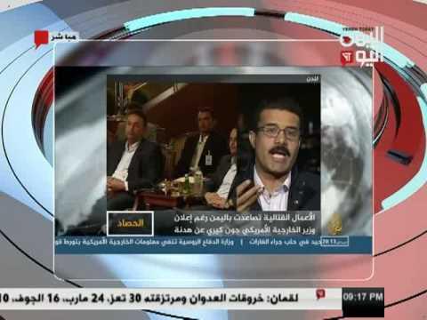 اليمن اليوم 22 11 2016