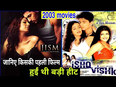 jism vs ishq vishq 2003 movie budget and box office collection, verdict and fact,MU