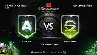 Alliance vs Singularity, The International EU QL [CrystalMay, Santa]