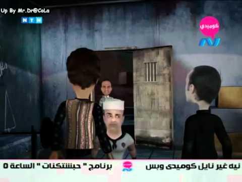القبطان عزوز ● الموسم3 ● رمضان2011 ● حلقة27