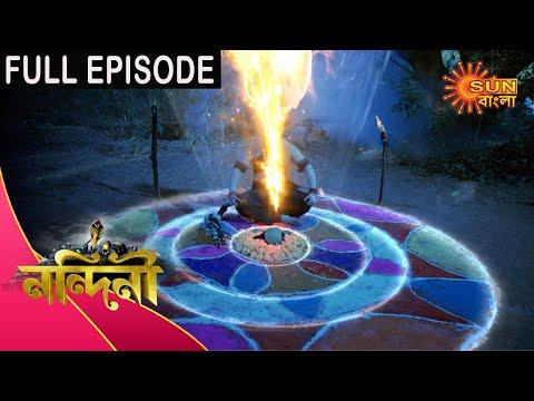 Nandini - Episode 330 | 15 Oct 2020 | Sun Bangla TV Serial | Bengali Serial