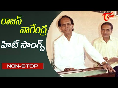 Veteran Music Directors Rajan Nagendra Hits | Telugu Movie Video Songs Jukebox | Old Telugu Songs