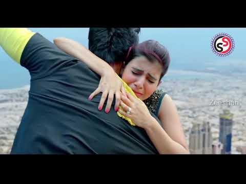 Janam Janam Jo Sath Nibhaye Ek Aisa Bandhan Ban jao Aisa Bandhan Ban jao || Remix Version ||