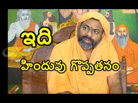 Wonderful Speech By Swami Paripoornananda
