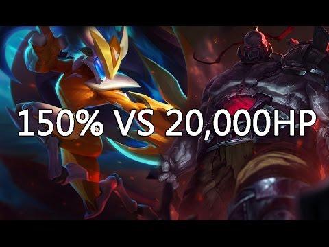 鏡爪 vs 賽恩 |攻擊附加150%目標當前生命 vs 20,000HP