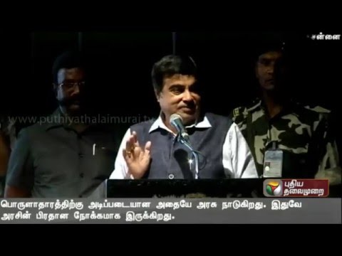 TN-Polls-Nitin-Gadkari-promises-economic-development-with-job-generation