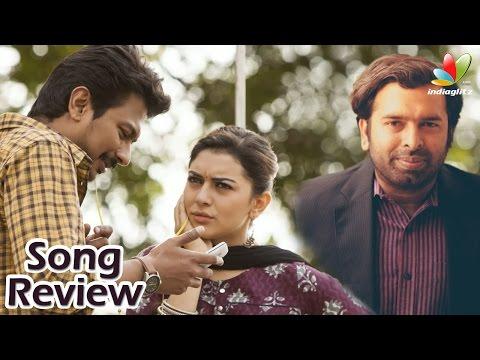 Manithan Songs Review   Santhosh Narayanan, Udhayanidhi, Vivek, Hansika   Music