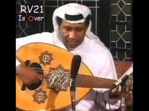 حسين البصري .. ليه خليتني احبك