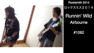 Here is Audrey (13) and Kate (8) playing Rocksmith -Runnin' Wild Airbourne on ROCKSMITH. From Airbourne DLC just released!