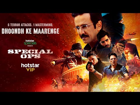 Special Ops | Trailer 2 | All Episodes Out on 17th March | Neeraj Pandey | Hotstar Specials