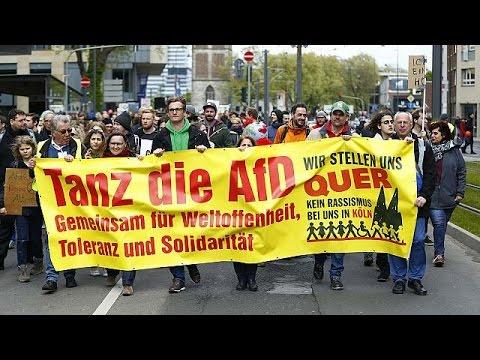 Γερμανία: Επεισόδια σε συνέδριο του ξενοφοβικού κόμματος (AfD) Εναλλακτική για τη Γερμανία