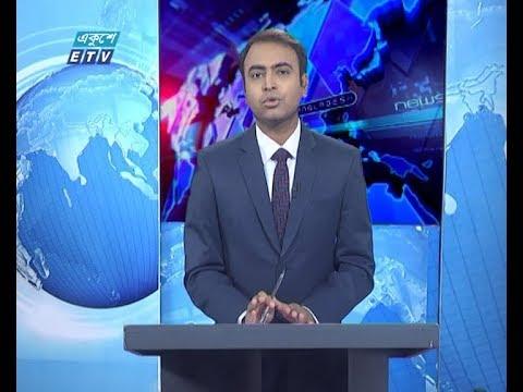 02 PM News || দুপুর ০২ টার সংবাদ || 04 June 2020 || ETV News