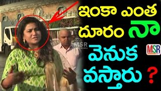 నేను ఇట్లా వెళ్తానే ఉంటాను మీరు వస్తానే ఉంటారా   Actress Jyothi Visited Tirumala Tirupathi   MSR TV