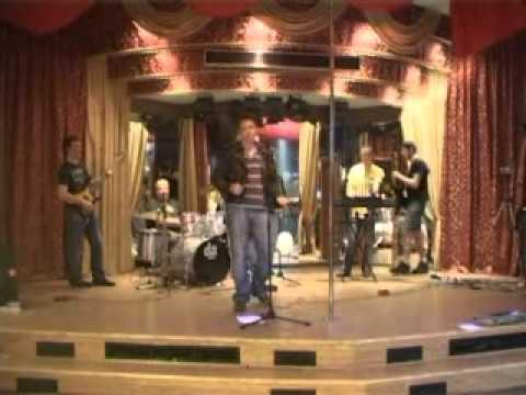 Концерт группа Яшкина Гора(г.Сочи)