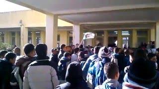 Algerian School (Lycèe) Du Tlemcen