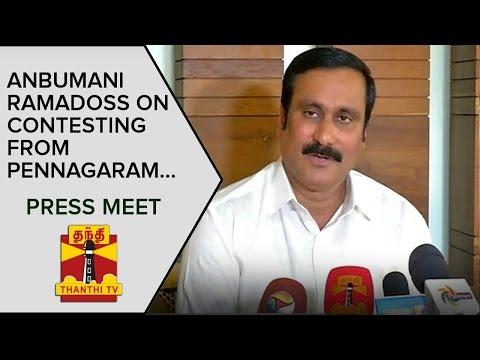 Anbumani-Ramadoss-on-Contesting-from-Pennagaram-Liquor-Prohibition-Press-Meet--Thanthi-TV