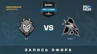 G2 vs AGO - ESL Pro League S7 EU - de_cobblestone [ceh9, Enkanis]