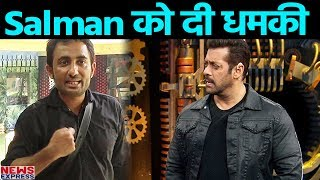 Video Salman Khan को लेकर Zubair Khan ने दिए कई SHOCKING Statements  | Interview MP3, 3GP, MP4, WEBM, AVI, FLV Oktober 2017
