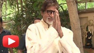 Amitabh Bachchan Celebrates His 71st Birthday In Mumbai - Must Watch