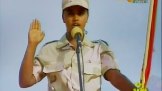 SAWA 2014 - President Isaias Afwerki's Speech And National Service Military Parade