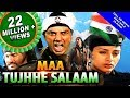 Maa Tujhhe Salaam  2016  Full Hindi Movie  Hindi Action Movie  Sunny Deol Tabu Arbaaz Khan waptubes
