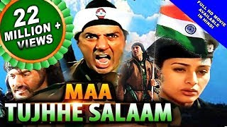 Video Maa Tujhhe Salaam ( 2016 ) Full Hindi Movie | Hindi Action Movie | Sunny Deol, Tabu, Arbaaz Khan MP3, 3GP, MP4, WEBM, AVI, FLV September 2018