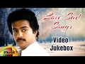 Love Sad Songs | Video Jukebox | Tamil Movie Songs | Ilayaraja | SPB | Chithra | Mango Music Tamil