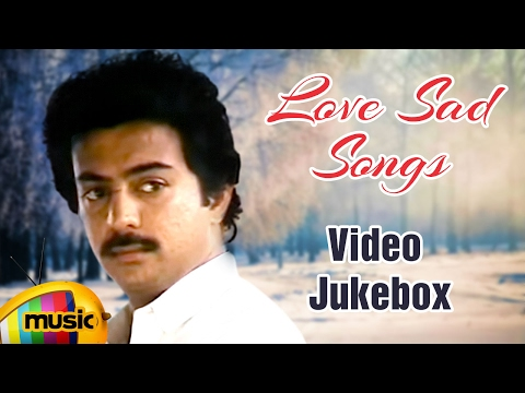 Video Love Sad Songs | Video Jukebox | Tamil Movie Songs | Ilayaraja | SPB | Chithra | Mango Music Tamil download in MP3, 3GP, MP4, WEBM, AVI, FLV January 2017