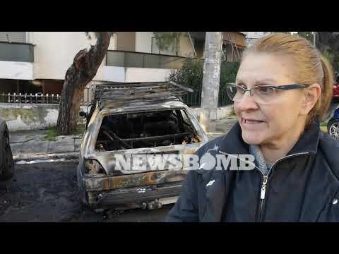 Video - Φωτογραφίες από τα 12 καμένα οχήματα στο Μαρούσι