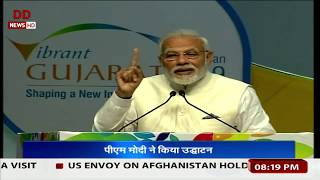 PM: Vibrant Gujarat has emerged as a global forum