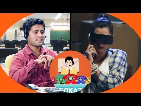 Kidnap victim calls Fokat Call Center - Episode 4 - Comedy One