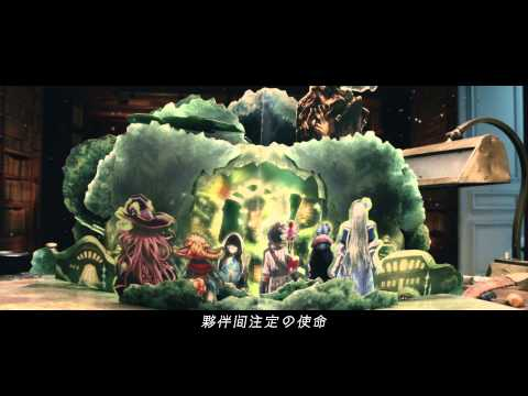 Video of 鎖鏈戰記 ChainChronicle