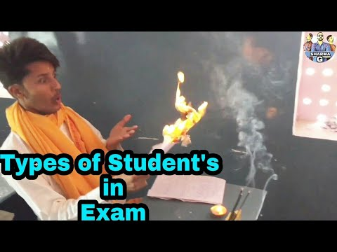 Types Of Student In Exam Hall   || Sharma G||