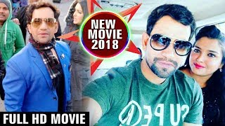 Video DINESH LAL YADAV 'NIRAHUA' Action Film || Superhit Bhojpuri Full Film 2018 || (NEW MOVIE 2018 HD) MP3, 3GP, MP4, WEBM, AVI, FLV April 2018