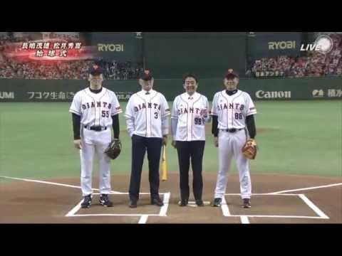 アベノミクスにプロ野球16球団構想!!