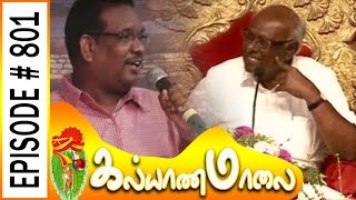 Video People are saying corrections to the God : Arul Prakash | Solomon PapayaPattianram | Kalyanamalai MP3, 3GP, MP4, WEBM, AVI, FLV Maret 2019