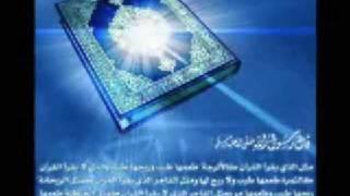 Qari Ziyad's recitation of the full surah Al-fatiha and a little of the beginning of Surah Al-Baqarah.