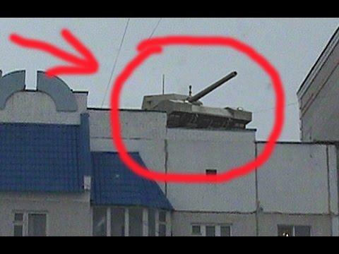 Танк падает с крыши