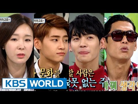 Hello Counselor - Park Joonhyung, Lee Jihye, Kuhn, Wei [ENG/2016.12.05] (видео)
