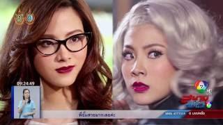 "Video [SCOOP] Baifern Pimchanok - ""Banlang Hong"" / ""Behind The Throne"" TV Drama (Aug 29, 2016) MP3, 3GP, MP4, WEBM, AVI, FLV September 2018"