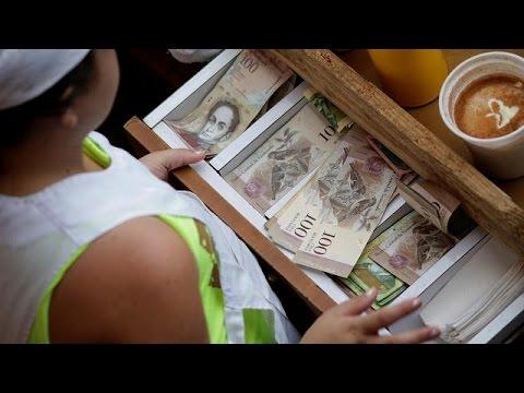 Βενεζουέλα: Εκτός κυκλοφορίας το χαρτονόμισμα των 100 μπολιβάρ