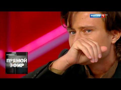 Впервые в эфире: Прохор Шаляпин рассказывает об убийстве родных